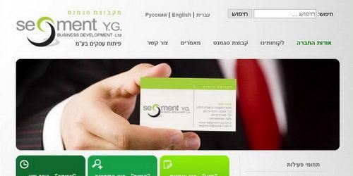 """סגמנט י.ג פיתוח עסקים בע""""מ"""